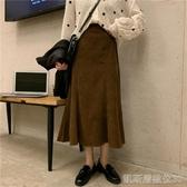 半身裙復古燈芯絨半身裙秋冬女裙子新款中長款高腰顯瘦魚尾一步裙 凱斯盾
