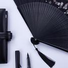 夏天便攜小折扇中國風隨身日式定制扇子