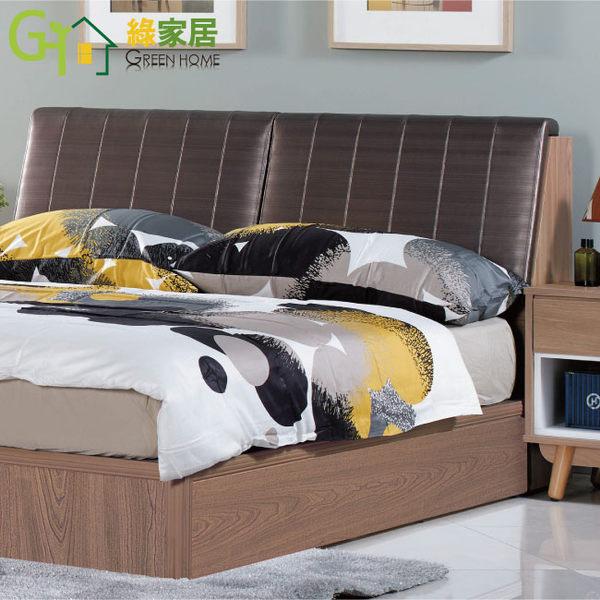 【綠家居】蘿拉絲 柚木色皮革5尺雙人床頭箱