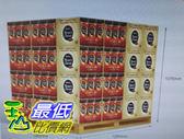 [COSCO代購] 促銷至6月22日 W575400 雀巢狀元即溶咖啡 340公克 X 432 罐