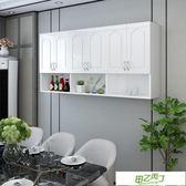 (全館88折)烤漆吊柜廚房客廳壁柜掛柜臥室衣柜收納柜陽台浴室壁掛儲物柜墻上