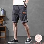 夏季牛仔短褲男大碼百搭寬松夏外穿五分褲中褲【大碼百分百】