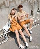 520情侶套裝  ins超火的情侶裝韓版女裙套裝氣質班服潮  歐韓流行館
