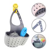 水槽瀝水架廚房水龍頭收納架掛式雜物置物籃-JoyBaby