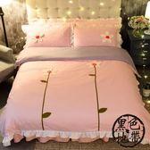 綿樂韓式公主風床裙式荷花小清新被套四件套1.5/1.8m雙人床上用品【黑色地帶】