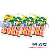 龜田 - 嬰兒米果 - 野菜仙貝 3包入
