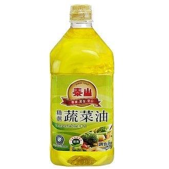 泰山 精選蔬菜油 1.5L【康鄰超市】