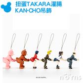 【扭蛋TAKARA灌腸KAN-CHO吊飾】Norns 日本轉蛋 T-ARTS熊貓之穴 KAN-CHO 惡搞系列 童子拜觀音 聖誕節禮物