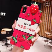 【SZ14 】可愛草莓趴趴OPPO R17 手機殼R11S R11 R9 R9S 手機殼R9S plus 手機殼R11S plus 手機殼