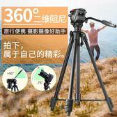 攝像機三腳架單反微單攝影便攜液壓云台三角架相機支架WY【新店開業八八折鉅惠】