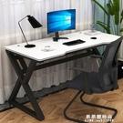 簡易電腦台式桌 子臥室小戶型寫字台書桌簡約 家用學生電競電腦桌 果果輕時尚NMS