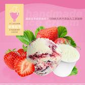 【大口市集】IXC手工冰淇淋-戀愛草莓乳酪冰12杯組