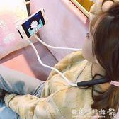 懶人學生潮掛脖手機架簡約便攜 照視頻架手機支架歐韓 館