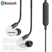 【曜德 / 新上市 / 送收納袋 / 免運】SHURE SE215SPE-W-BT1 特別版 白色 噪音隔離藍芽耳機 可拆導線