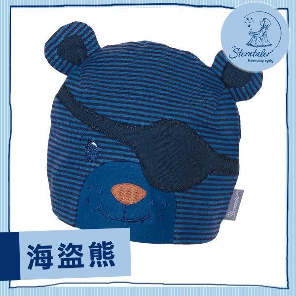抗UV立體幼童帽-海盜熊(41-51cm) STERNTALER C-1501685-300