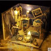 音樂盒創意diy音樂盒音樂盒女友生日禮物實用中秋送閨蜜男女生朋友 【四月特賣】