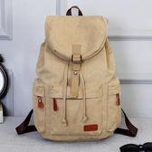 正韓背包時尚潮流帆布雙肩包男休閒高中學生書包旅游包電腦包