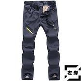 戶外沖鋒褲男女冬季加絨防風防水登山抓絨滑雪褲【左岸男裝】