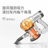 車載吸塵器多用小型汽車用強吸力大功率專用兩用無線充電YYJ  MOON衣櫥