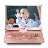 198D移動DVD播放機便攜式VCD影碟機家用EVD兒童小電視 ZJ2480【雅居屋】