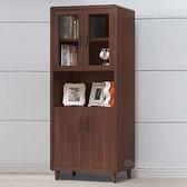 【水晶晶家具/傢俱首選】CX1466-1 北歐80.3公分防蛀木心板書櫥