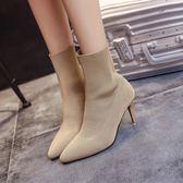 細跟靴襪子短靴女高跟鞋細跟尖頭春秋新款彈力中筒靴瘦腿女靴馬丁靴 喵小姐