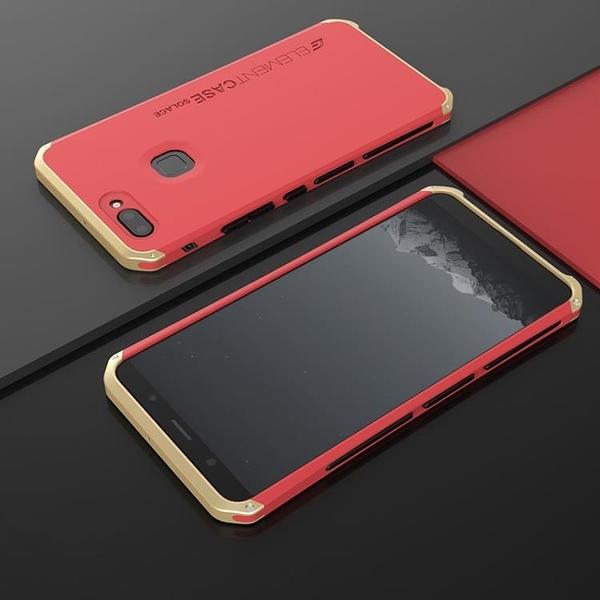 VIVO X20 / X20 Plus / X20 Plus UD 金屬手機殼 SOLACE TPU 金屬邊框 保護套