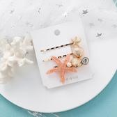 Qmishop 髮飾 可愛 海星 貝殼 珍珠 設計 兩件套 甜美 瀏海夾 邊夾 髮夾【G2543】
