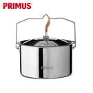 丹大戶外 瑞典【PRIMUS】738004 CampFire不鏽鋼鍋 3L 湯鍋