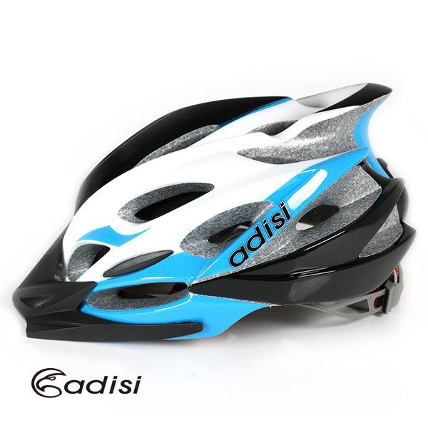 ADISI 自行車帽 CS-5900/城市綠洲專賣(安全帽子.單車.腳踏車.折疊車.小折.單車用品)