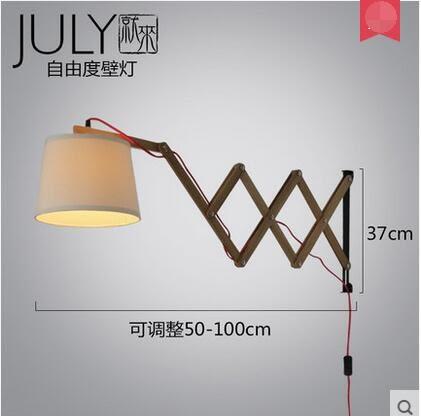 美術燈 設計師款北歐時尚實木創意簡約咖啡館服裝店自由度床頭壁燈-不含光源