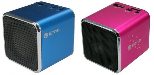 [哈GAME族]刷卡+免運 耐嘉 KINYO MPS-372 音樂盒讀卡喇叭 桃紅/藍 兩色任選
