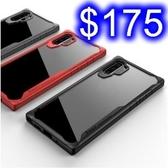 艾派奇 樂酷系列 三星Note10/Note10+手機殼矽膠蘋果 保護套防摔透明軟殼 TPU保護殼