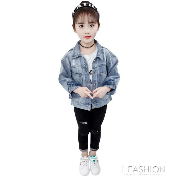 女童牛仔外套2019春新款韓版中大童洋氣外衣字母印花短款牛仔衣-Ifashion
