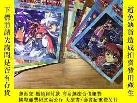 二手書博民逛書店罕見子游戲與電腦遊戲1998年1-12期Y232616