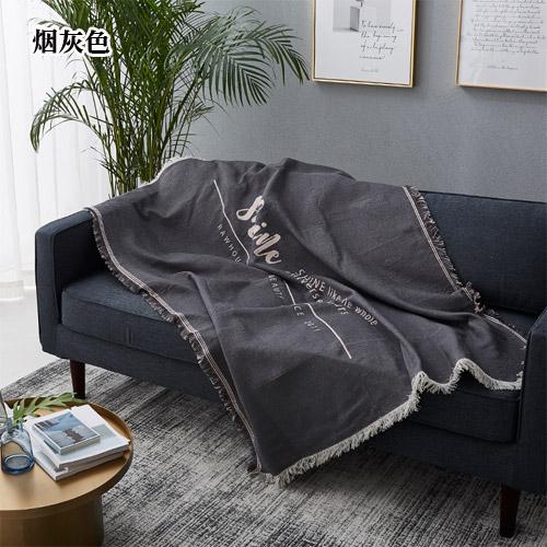 北歐簡約雙面ins風沙發巾 沙發布 全蓋沙發套 雙人線毯 (90*90cm)