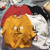 短袖男港風t恤ins五分袖5分夏季潮牌寬鬆潮流半袖嘻哈情侶裝抖音