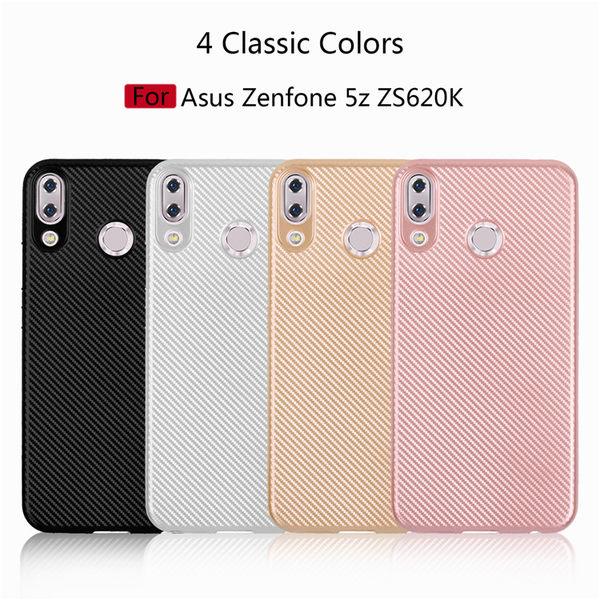 【SZ35】Asus華碩ZenFone 5z ZS620KL手機殼 新款碳纖維 ZE620KL手機殼 防摔簡約保護套