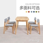 折疊餐桌 餐桌椅組合實木現代簡約小戶型家用木桌子客廳長方形飯桌長凳北歐 MKS阿薩布魯