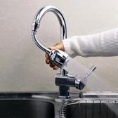 廚房水龍頭防濺頭花灑節水器濾水器起泡器可延長噴頭自來水過濾器【快速出貨】