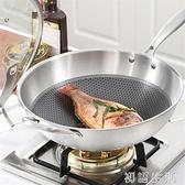 不銹鋼炒鍋無涂層不黏鍋無煙鍋家用平底鍋電磁爐煤氣灶 炒菜鍋中秋節