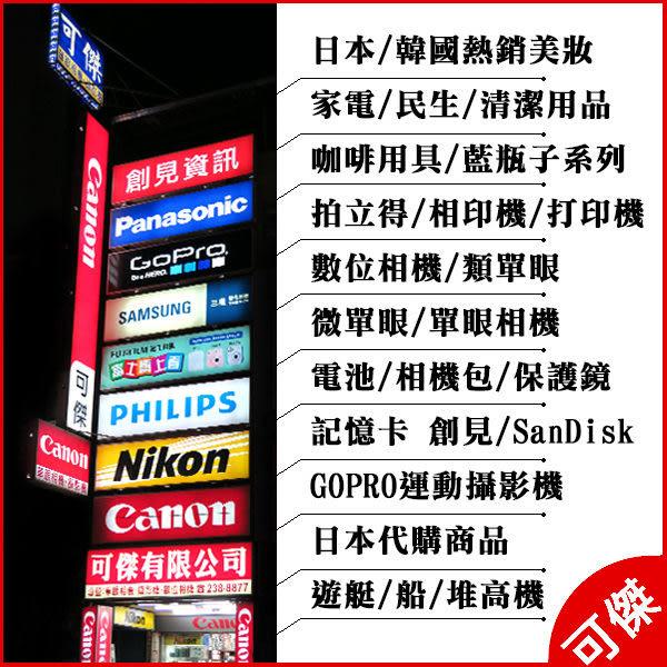 Weifeng 偉峰 WT-3560 大型專業三腳架 170cm 鋁合金 三向雲臺 單眼 NIKON CANON SONY FUJI DV