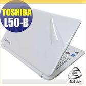 【EZstick】TOSHIBA Satellite L50-B FHD 系列專用 二代透氣機身保護貼(含上蓋、鍵盤週圍)DIY 包膜
