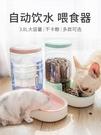 寵物餵食器 貓咪自動喂食器狗狗飲水器飲水機喂水喝水器神器掛式泰迪寵物用品