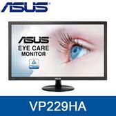 【免運費】ASUS 華碩 VP229HA 22型 螢幕 廣視角 內建喇叭 低藍光 不閃屏 三年保固