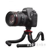 八爪魚三腳架微單相機架手機直播架子 自拍神器 XY4279 【KIKIKOKO】