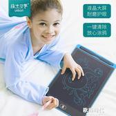 兒童液晶畫板手寫板非磁性電子黑板寶寶涂鴉繪畫寫字板 歐韓時代.NMS