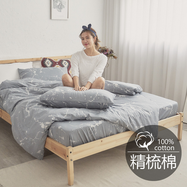 #TB502#活性印染精梳純棉3.5x6.2尺單人床包被套三件組-台灣製(含枕套)