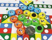 大號飛行棋磁性折疊游戲棋便攜式幼兒益智玩具親子兒童節禮物      蜜拉貝兒