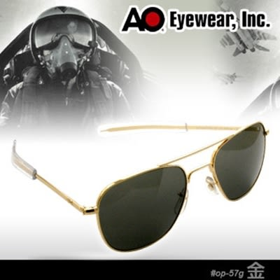 AO 美軍飛行官太陽眼鏡 57mm(金色)#OP57G.BA.TC【AH01003】